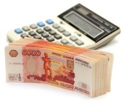 Комфортные денежные займы