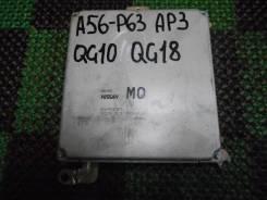 Блок управления двс. Nissan Bluebird Sylphy, QNG10, QG10, TG10, FG10 Двигатели: QG18DE, QR20DD, QG15DE