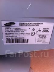 "Samsung. 20"" LCD (ЖК)"