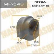 Втулка стабилизатора MP548 MASUMA (30302)