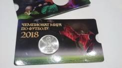 Праздничные цены - 25 рублей Футбол + буклет = с 1 рубля =