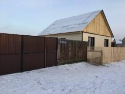 Продажа домов в атырау: купить, продать дом – объявления на.