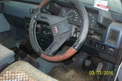 Интерьер. Toyota Vista, SV10