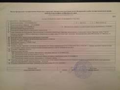 Земельный участок 113 Га. 1 126 667 кв.м., собственность, электричество, от частного лица (собственник). Документ на объект для покупателей