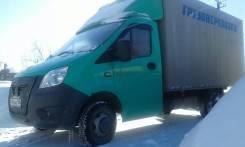 ГАЗ Газель Next. Газель NEXT, 2 700 куб. см., 1 500 кг.