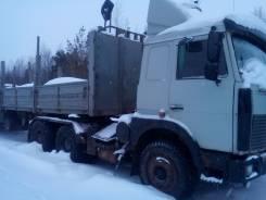 МАЗ 642208. Продается МАЗ-642208 сцепка, 12 000 куб. см., 2 000 кг.
