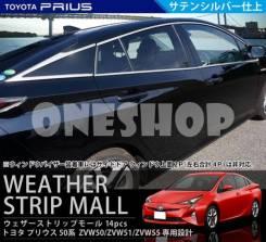 Молдинг стекла. Toyota Prius, ZVW50, ZVW55, ZVW51. Под заказ
