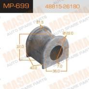 Втулка стабилизатора MP699 MASUMA (30395)