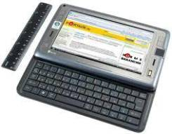 HTC X9500 Shift