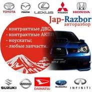 Двигатель. Nissan: Bluebird, Wingroad, Primera Camino, Presea, Sunny California Toyota Cresta, JZX90, JZX81 Toyota Mark II, JZX81, JZX90 Toyota Chaser...