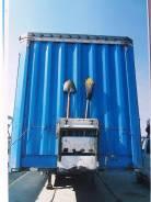 Krone SDP27. Продается полуприцеп Крона, 36 000 кг.