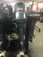 Yamaha. 50,00л.с., 2х тактный, бензин, нога L (508 мм), Год: 2003 год