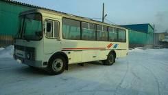 ПАЗ 4234. Продам автобус -05, 30 мест