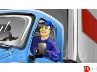 Водитель грузового автомобиля. Требуются водители. ИП Росейчук А.Г. Владивосток