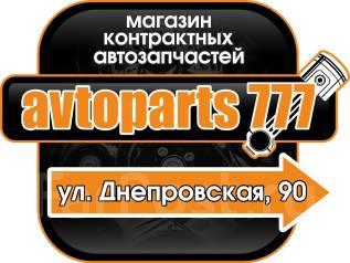 Дизайн Рекламы (Полиграфия, Наружная реклама)