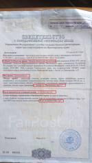 Земельный участок в центре Артема. 1 100 кв.м., собственность, электричество, от частного лица (собственник). Документ на объект для администрации