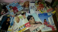 Журналы мода