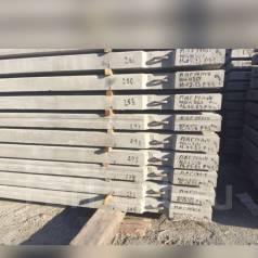 """Инженер. Инженер лаборатории. АО """"1470 УМТО"""" ОП """"350 Завод железобетонных изделий"""". Улица Фадеева 42"""