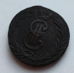 Монета Сибирская 2коп 1777 года