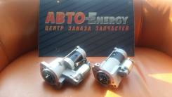 Стартер. Mitsubishi: L200, Pajero, Delica, Nativa, Montero, Montero Sport, Challenger, Pajero Sport Двигатели: 4M40, 4M41