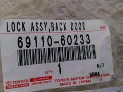Замок крышки багажника. Lexus GX460 Toyota Land Cruiser Prado, TRJ150, GRJ151, GRJ150 Двигатели: 1GRFE, 2TRFE