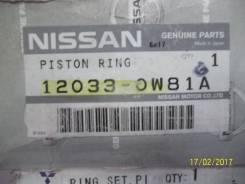 Кольца поршневые. Nissan Terrano II Nissan Patrol, Y61 Двигатели: ZD30, ZD30DDTI