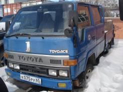 Toyota. Toyoace, 2 880 куб. см., 3 000 кг.