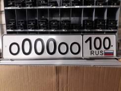 Изготовление дубликатов гос. рег. знаков в Барнауле и Рубцовске
