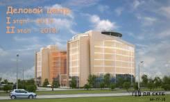 Продам офисные помещения в строящемся здании. Пограничная, р-н Пограничная