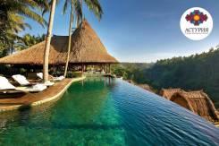 Индонезия. Бали. Пляжный отдых. Бали + Бангкок. Комбинированный, пляжно-экскурсионный отдых.