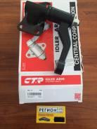 Маятник рулевой Datsun D21 CAN-19/Si-4680 48530-2S625,D8530-VK90B,48530-35G25