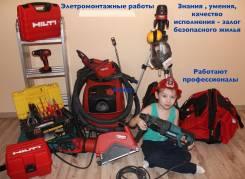 Монтаж электропроводки.
