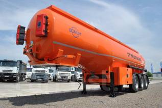 Bonum. Бензовоз полуприцеп-цистерна 30 000 литров новый, 2 700 куб. см., 30,00куб. м.