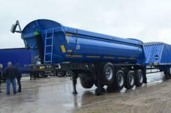 Тонар. , 26 000 кг.