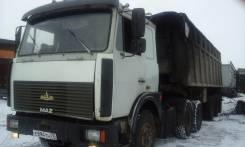 МАЗ 64229. Продам -032 сидельный тягач с прицепом, 242 куб. см., 44 000 кг.