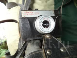 Фотооппарат времён СССР