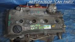 Двигатель. Toyota: Wish, Voxy, RAV4, Caldina, Nadia, Allion, Isis, Vista Ardeo, Vista, Avensis, Premio, Gaia Двигатель 1AZFSE