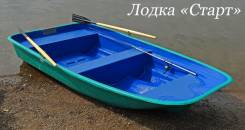 Wyatboat. двигатель подвесной, 10,00л.с.