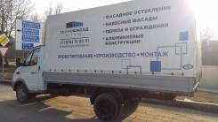 ГАЗ 330202. Газель, 2 400 куб. см., 1 500 кг.