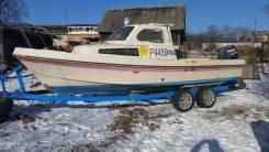 Yamaha Fish 22. Год: 1992 год, длина 7,00м., двигатель подвесной, 80,00л.с., бензин