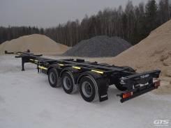 Тонар. Полуприцепы, 35 000 кг.
