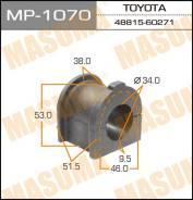 Втулка стабилизатора переднего Toyota Land Cruiser 200, Toyota 48815-60271 (Япония) D=34