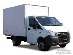 ГАЗ Газель Next. , 2 800 куб. см., 1 500 кг.