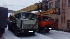 Ивановец КС-35715, 1999