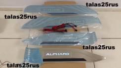 Накладка на порог. Toyota Alphard, AGH30W, GGH30W, AGH35W, AYH30W, GGH35W