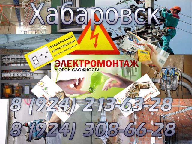 Льготы на телефон пенсионерам в москве в 2016 году по