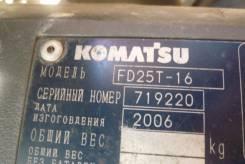 Продажа, Запчасти на погрузчик Komatsu FD 25 (Япония) 2,5 тонн. ПТС Komatsu