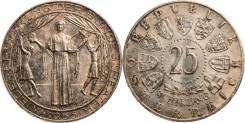 25 шиллингов 1955 год Австрия Серебро 800 UNC