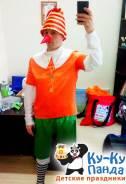 Буратино (аниматор/герой/персонаж/актер) на праздник