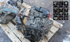 АКПП Toyota Camry 2.4 U241E